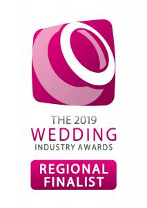 2019 Wedding Industry Awards
